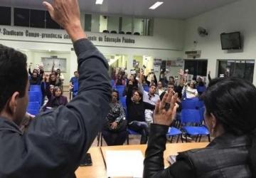 Professores do Estado devem aderir à greve nacional